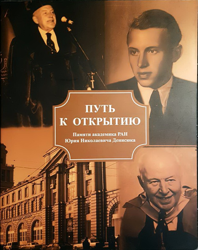 YND bookcover front