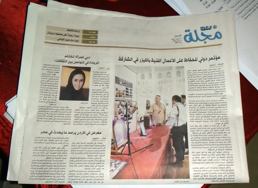 TheGulfDailyArabEdition-10June2014 resize